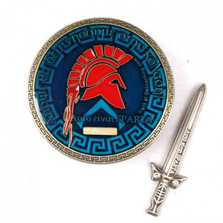 Spartan Geocoin - Agis RE