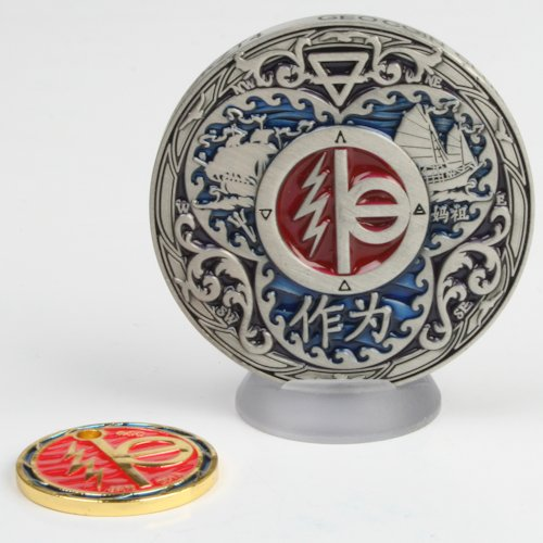 Chinese Compass Geocoin